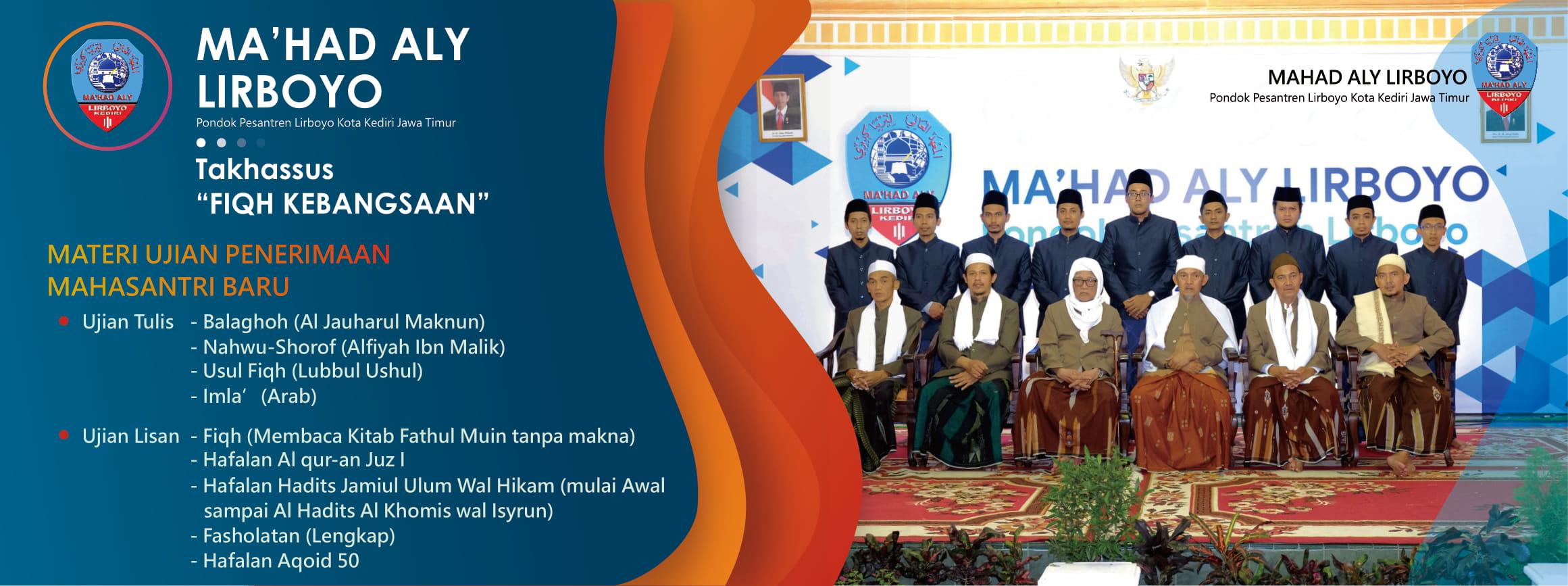 Banner Mahad Aly